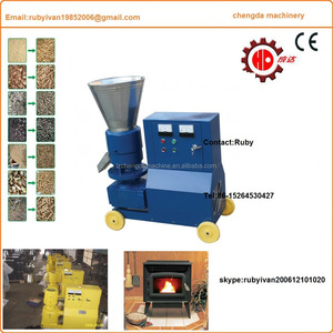 2017 New condition wood pellet mil/ sawdust pellet mill/ briquette mill l with CE
