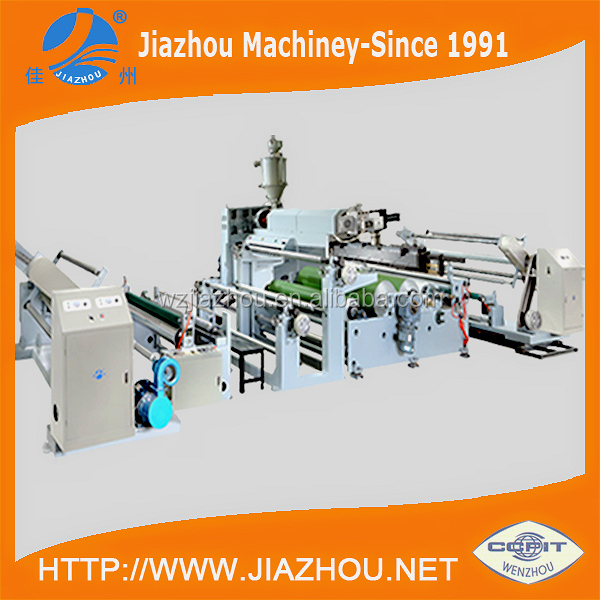 Automatic Hot Melt Coating Production Line Plastic PE Extrusion Laminating Machine Manufacturer