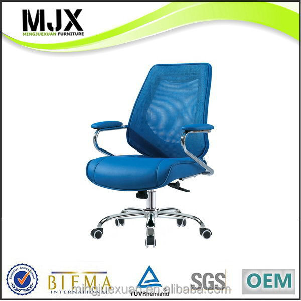 New style useful high quality concrete steel mesh chairs
