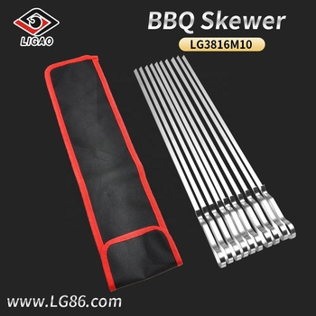 10pcs New-designed grill skewer set with nylon bag