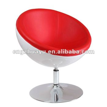 half moon chair buy kids moon chair adult moon chair moon chairs for adults product on. Black Bedroom Furniture Sets. Home Design Ideas