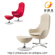 Multi color Egg chair with ottoman ,high back leisure office chair reclining chair, living room furnitureA015