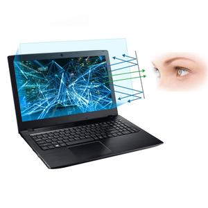 14 Inch Laptop Screen Protector -Blue Light and Anti Glare Filter