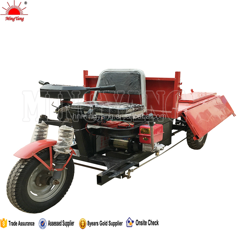 Home-used Hydraulic Electrical 1t Loading Capacity Three Wheels Electrical Mini Cargo Dumper <strong>Truck</strong> for Garden