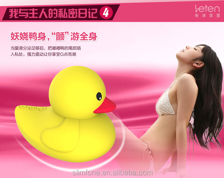 100% Waterproof USB Rechargeable New duck Massager Clitoral Stimulators Erotic Toys