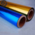 Opp plastik film bopp cpp film mylar metalize polyester film