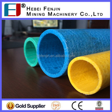 Different Color Fiberglass Reinforced Plastic Pipe, FRP Pultruded Square Round Tube