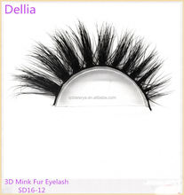 Perfect Look Fake Eyelashes High Quality Premium Mink Lashes 3D Lash