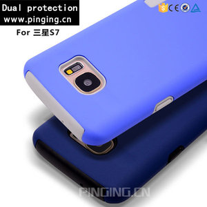 PC TPU 2 In 1 Dual Protector For Galaxy S7 Case, Durable Slim Armor Case For Samsung Galaxy S7 Back Cover