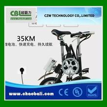 2017 New Product 2 Wheel Smart Folding Mini Electric Gas Scooter For Adult