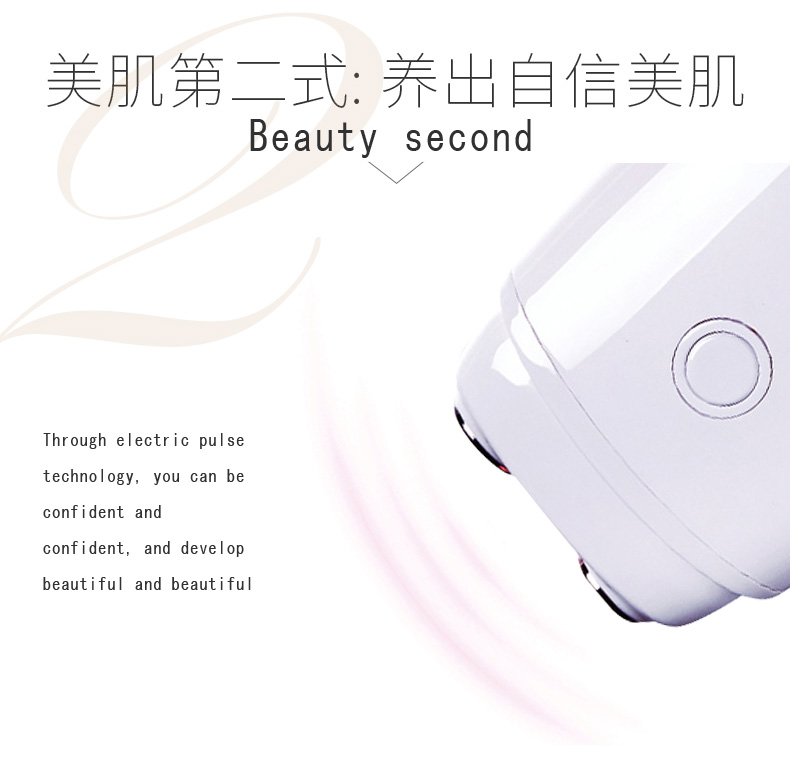 FDA certified K163470  manufacturers products Micro beauty instrument red light  homemade make up  lift device support oem