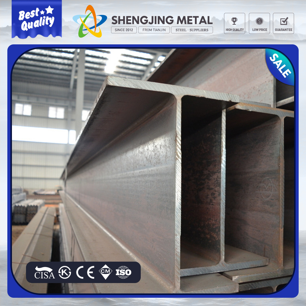 Astm A36 Grade Steel 200x200 Hw H Beams