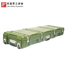 Waterproof military long hard plastic gun case