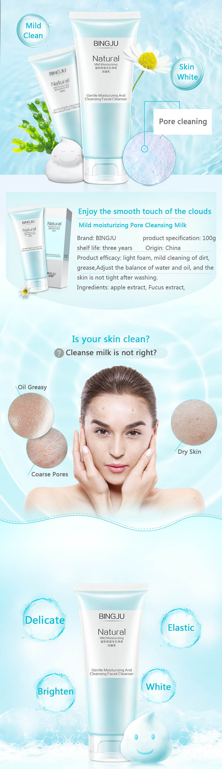 Private label face wash Gentle moisturizing face pore cleanser BINGJU Deep cleansing foaming cleanser