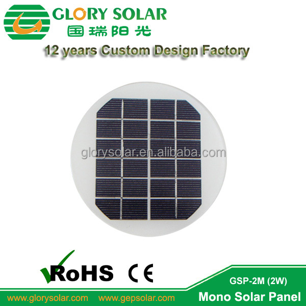 Small Customed Glass Round Mono 12V 2 Watt Solar Panel For Deck Light