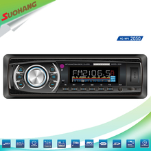 12V Car Radio AM/FM/WMA/USB/MP3/SD Aux In Player Receiver CAR MP3/USB/SD CARD AM/FM PLAYER+AUX INPUT