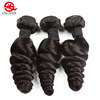 /product-detail/wholesale-virgin-brazilian-narural-remy-100-human-hair-extension-hair-weft-60659124211.html