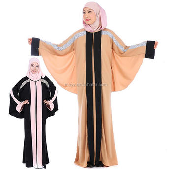 Maxi dress with sleeves muslim prayer