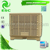 commercial new plastic outdoor Window swamp air cooler