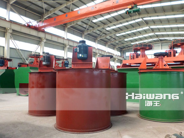Mineral Barrel Mixer, Agitator Tank For Ore Slurry In Dressing Process Plant
