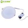 Recessed SMD 3w 5w 7w 9w 12w 15w 21w led light downlight 12vdc waterproof smd downlight 2700k 12 v