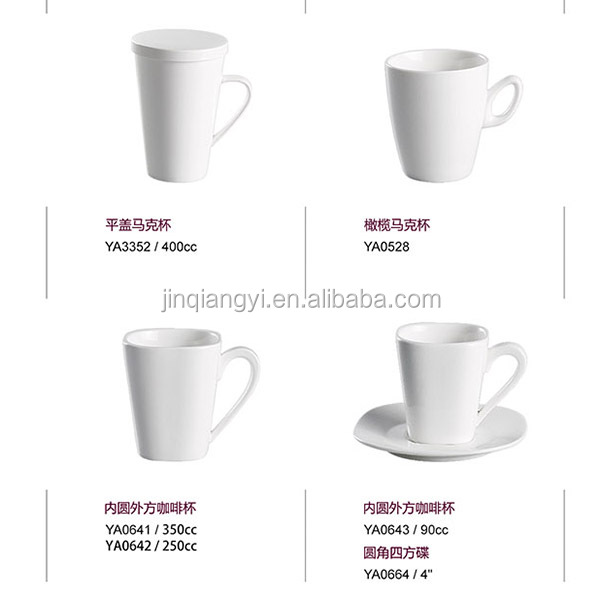 porcelain coffee cup china wholesale factory custom ceramic white mug