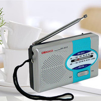 DK - 2012 promotional portable novelty portable radio with loud speaker