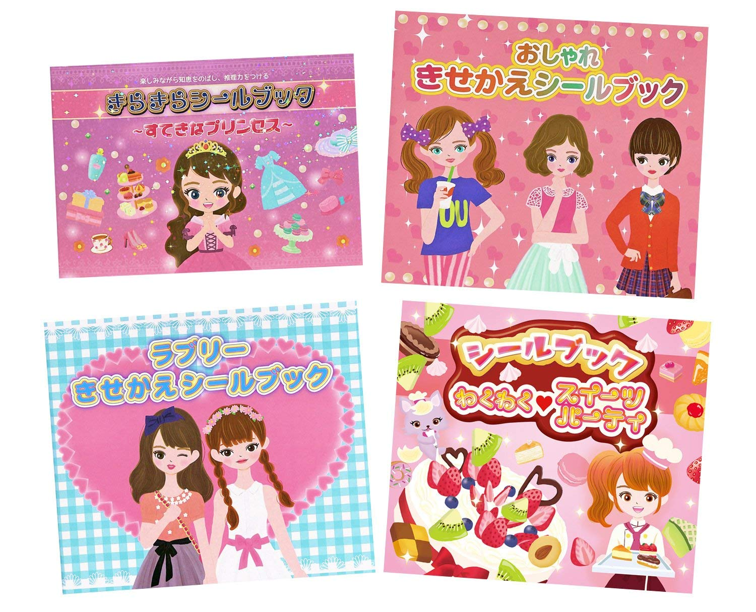 Liebam 4 Sticker Book Bundle: Kawaii Cute Girls' Sticker Book - Set Of Popular Dress-Up, Sweet Desert Party And Princess Sticker Books With 640+ Reusable Stickers!!!