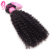 Wholesale Cambodian Kinky Curly Hair Bundles With 13x4 Lace Frontal Extension UK