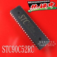 STC90C52RC-40 c-PDIP40 minimum system microcontroller chip IC upright DIP40 development board--HQSM3