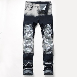 Xl1201 High Quality Nostalgic Elastic Cotton Youg Men Skinny Jeans With Patch