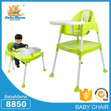 Best selling children table and chairs baby seat baby high feeding