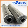 Hydraulic filter YOE14510898 for DAEWOO Excavator hydraulic oil filter for breaker