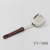 Stainless Steel Kitchen Accessories Kitchen Tool Set Steak Shovel Pastry Spatula cooking shovel with hole