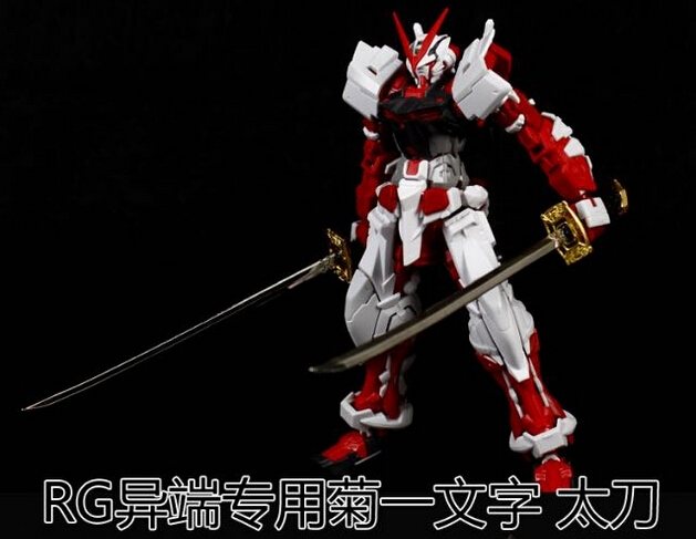 More map RG 19 1 144 Gundam Astray Red Frame private metal knife Chrysanthemum a text