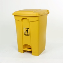 New Style Foot Pedal Garbage Bin With Ashtray Plastic Wastebin