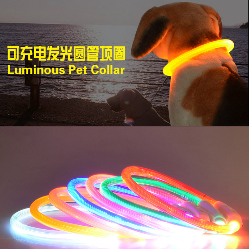 Luminous Pet Collar USB Light Round Tube Collars PVC Light Guide Collar