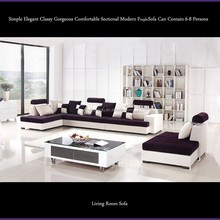 Simple Elegant Classy Gorgeous Comfortable Sectional Modern Purple Sofa Can Contain 6-8 Persons