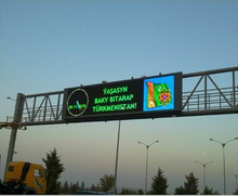 Fixed Variable Speed Limit Electronic Message Centers Traffic Signs LED Display Screen, P10 LED Display