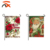 double layers 300D nylon 12*18in custom  Christmas garden flag for festival decoration
