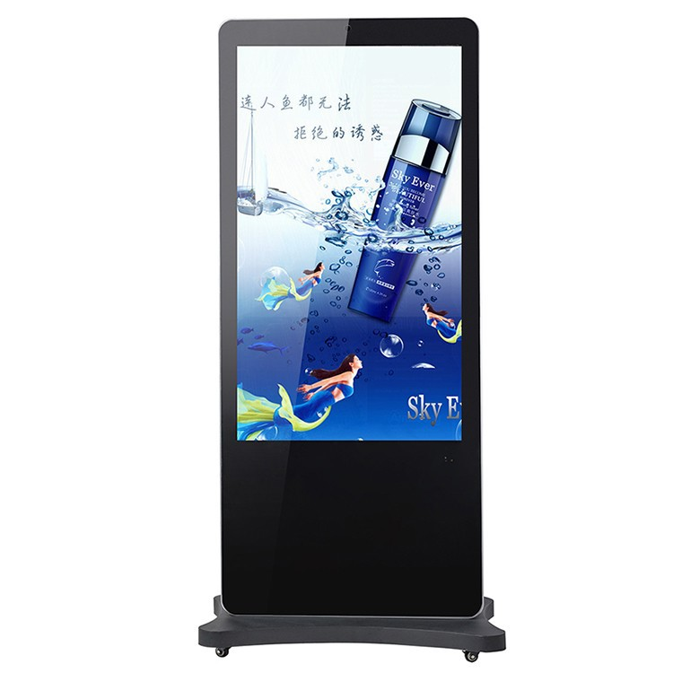factory direct large size touch screen stand up LCD advertising monitor with CE, ISO, FCC certificates