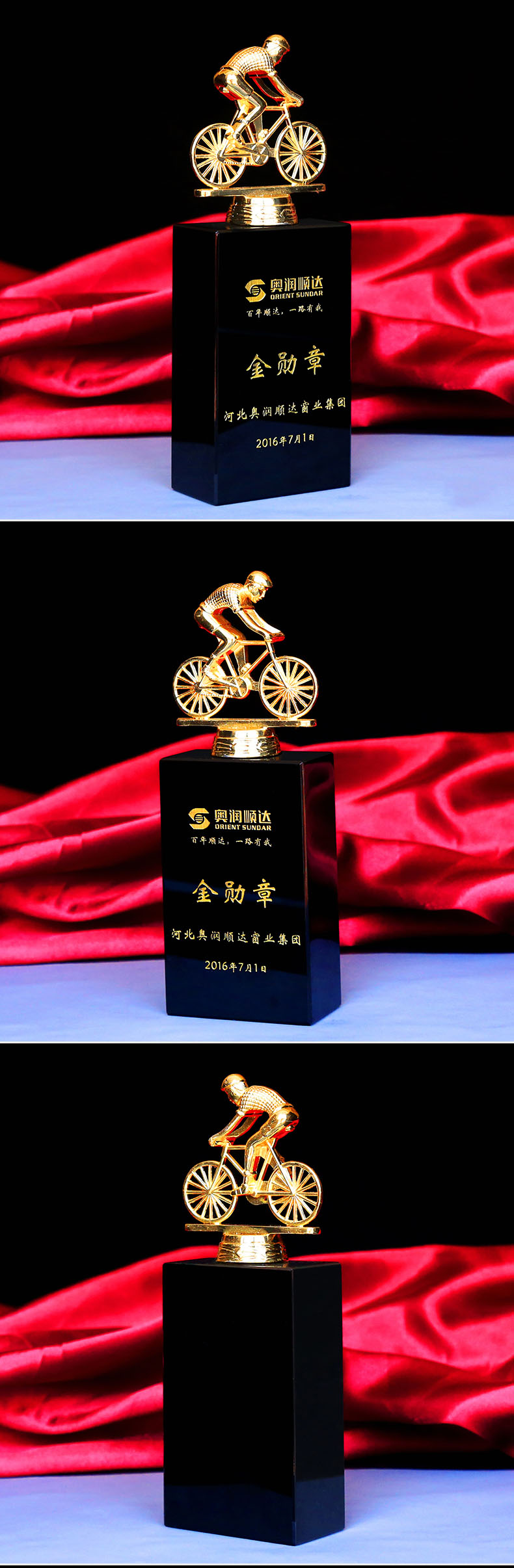 New Design Cheap Star Blank Glass Crystal Sports Awards Trophies