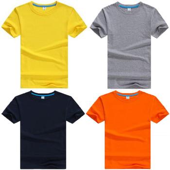 watch 37267 6a151 American Apparel T Shirt,Uomo Maglietta In Bianco,Commercio All'ingrosso  Organico Abbigliamento - Buy T Shirt,Uomo Maglietta In Bianco,Abbigliamento  T ...