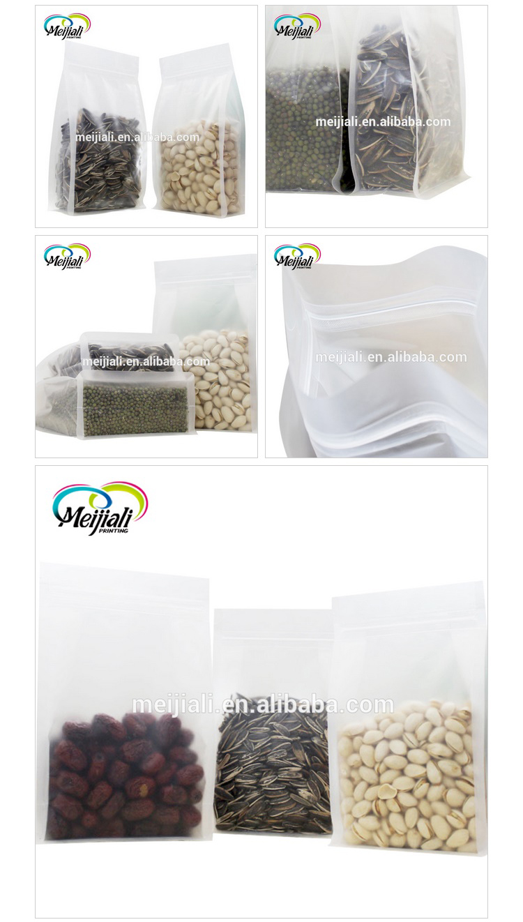 Transparent plastic flat bottom pouch grain sack ziplock bags stand up clear bag food packaging for nuts