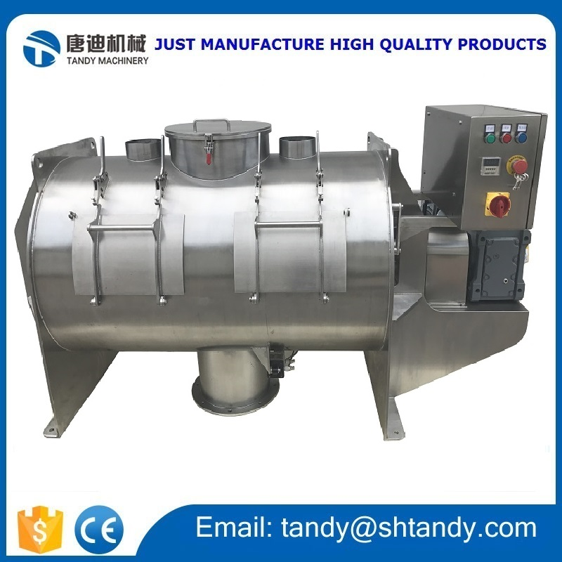 High mixing powder plough shear blender mixer for color powder / coffee / cosmetic / pigment /food