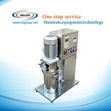 2L vacuum mixing machine mixing chemical and compound for lithium battery powder