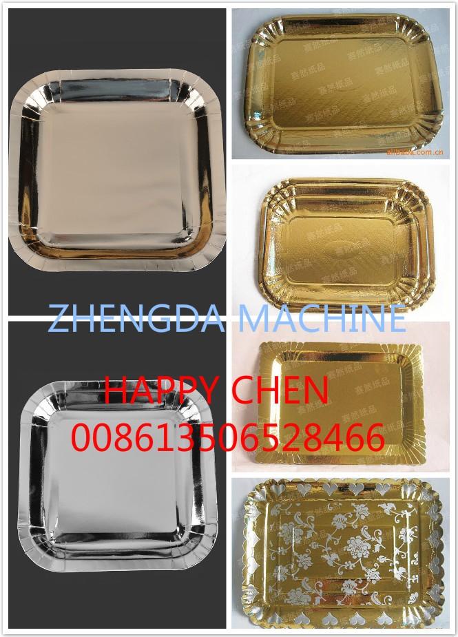 2017 low cost paper plate making machine (JBZ-400) & 2017 Low Cost Paper Plate Making Machine (jbz-400) - Buy Low Cost ...