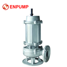 2017 OEM new products mini submersible water pump