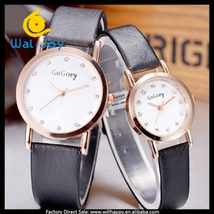 WJ-2408 China promotional unisex Gogery pair wrist watch no numbers