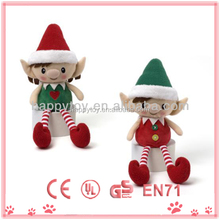HI CE 2017 plush elf toy,stuffed elf plush toy for sale,mini elf toy for kids